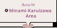 Minami-Karuizawa Area